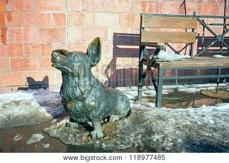 Irkutsk, Russia - February 16, 2016: Welsh Corgi Dog Sculpture In Irkutsk, Built On July 9, 2004, Sc