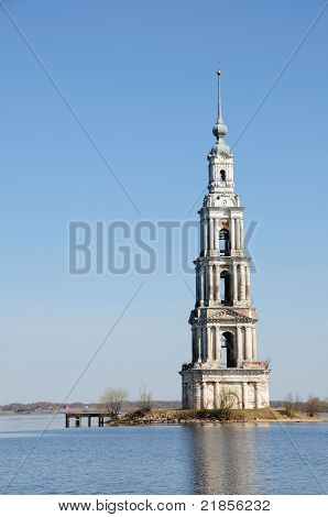 Belltower On River Volga, Kalyazin, Russia