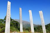 image of lantau island  - Wisdom Path of Heart Sutra  - JPG