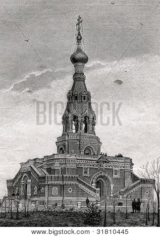 Chapel and crypt of Russian soldiers who died during Russian-Turkish war of 1877-78. Engraving by  Rashevsky. Published in magazine