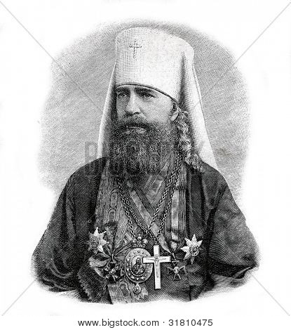 Metropolitan by the St. Petersburg and Ladoga, Anthony. Engraving by  Shyubler. Published in magazine