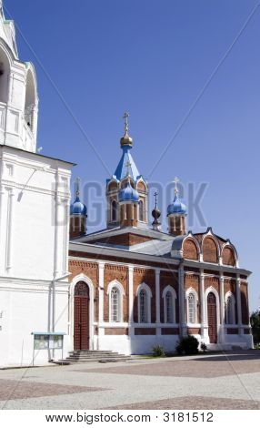 Church In Kolomna City Russia
