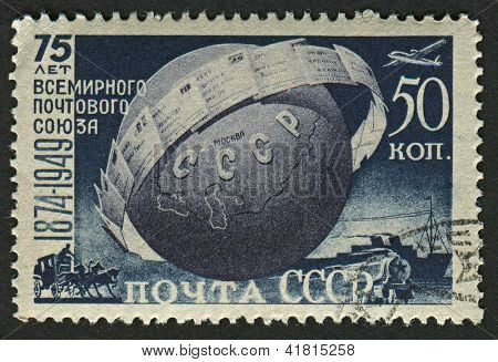 USSR - CIRCA 1949: Postage stamps printed in USSR dedicated to 75th Anniversary of Universal Postal Union, circa 1949.
