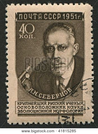 USSR - CIRCA 1951: Postage stamps printed in USSR dedicated to Alexey Nikolaevich Severtsov (1866-1936), Russian biologist, circa 1951.