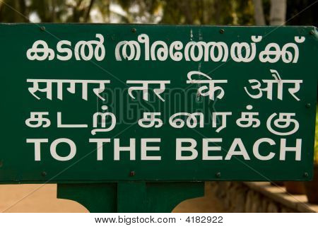 Para a praia