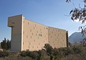 University of Palermo, edifice number 15, rear view (Faculty of Education Sciences)