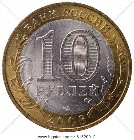 10 Russian Rubles Coin, 2006, Back