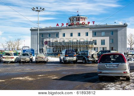 Exterior of airport