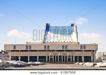 KAZAN, REPUBLIC TATARSTAN, RUSSIA - March 18, 2014: Tatar State Academic Theatre  of the name Galias