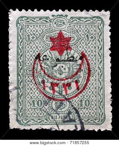 Ottoman Empire 1916