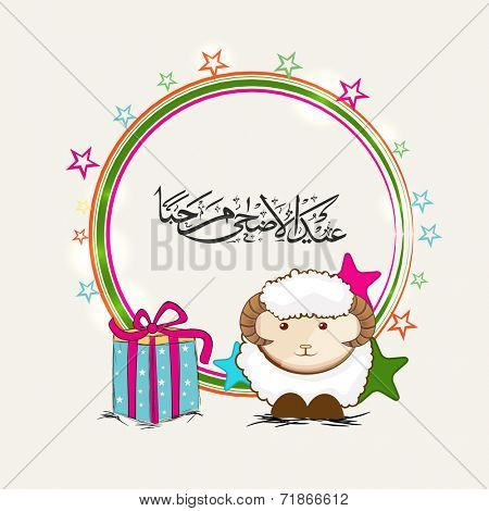 Muslim community festival of sacrifice Eid-Ul-Adha greeting card design with sheep, gift box and circle frame with arabic islamic calligraphy of text.