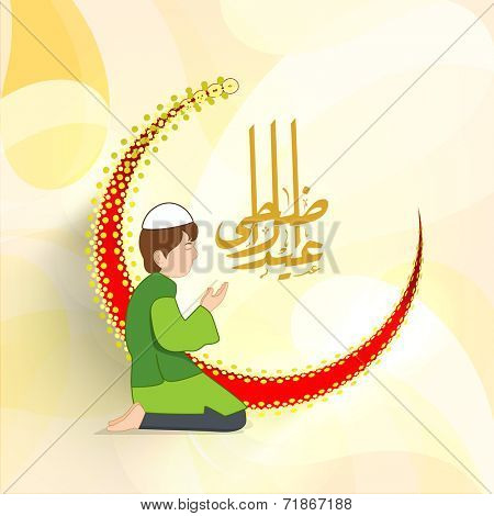 Muslim boy praying (namaz, islamic prayer) on stylish abstract background with red moon and golden arabic islamic calligraphy of text Eid-Ul-Adha.