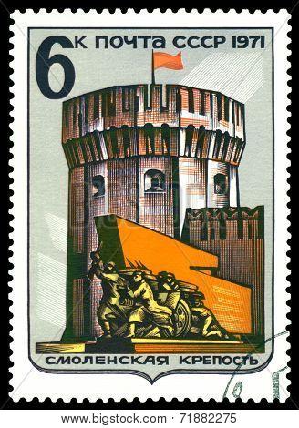 Vintage  Postage Stamp.  Smolensk Fortress.