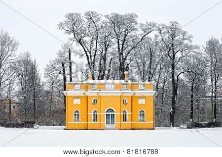 Tsarskoe Selo (Pushkin), Saint-Petersburg, Russia. The Upper Bathhouse Pavilion