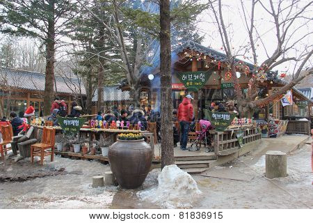 Coffee Shop On Nami Island