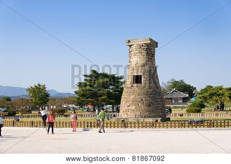 Gyeongju, Korea - October 18, 2014: Cheomseongdae In Gyeongju