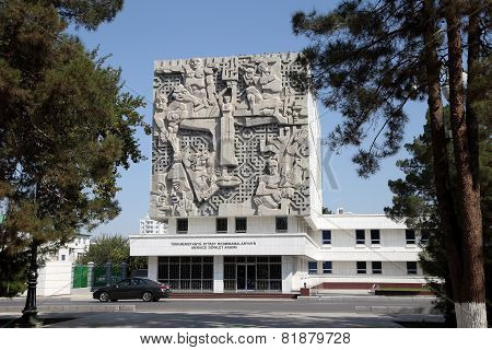 Ashgabad, Turkmenistan - October 10, 2014. City Archives Building Is Decorated With Bas-relief Sculp