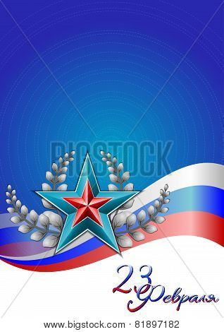 Holiday Greeting Card On Defender Of The Fatherland Day. February 23