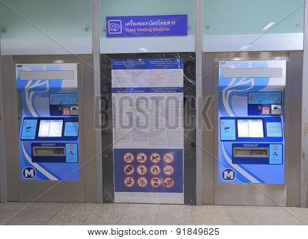 MRT subway Bangkok Thailand