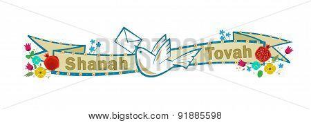 Shanah Tovah Banner