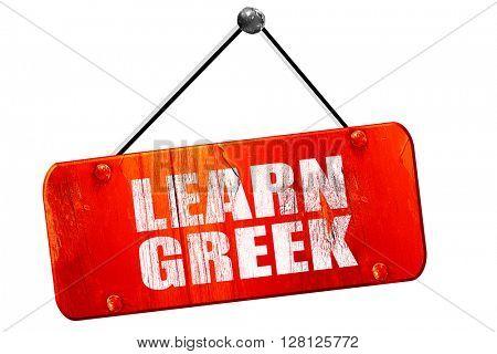 learn greek, 3D rendering, vintage old red sign