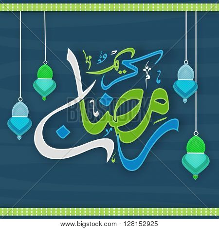 Elegant greeting card design with Arabic Islamic Calligraphy of text Ramadan Kareem and hanging Lamps for Holy Month of Muslim Community Festival celebration.