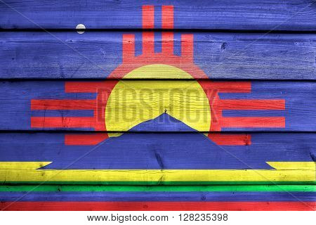 Flag Of Roswell, New Mexico, Painted On Old Wood Plank Background
