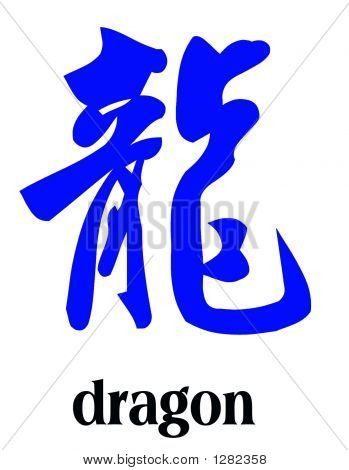 Chinese Calligraphy For Dragon
