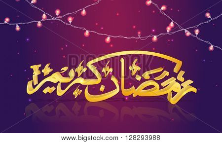 3D Golden Arabic Islamic Calligraphy of text Ramadan Kareem on glowing lights decorated glossy background.