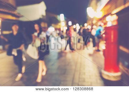 Abstract Blurred Street Of Women Walking In The Gion District Of Kyoto