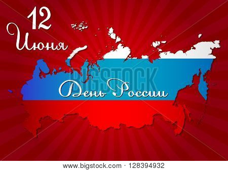 Postcard on Day of Russia in June 12 with shape of country on deep red striped background. Russian text translation: 12 June Day of Russia. Vector illustration