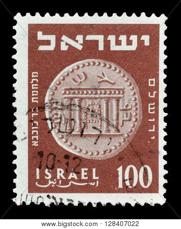 ISRAEL - CIRCA 1949 : Cancelled postage stamp printed by Israel, that shows Ancient coin.