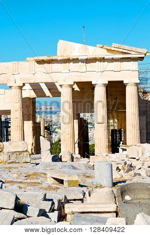 Place  And   Historical   Athens