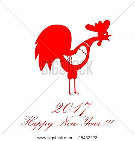 Year-of-a-rooster-of-2017