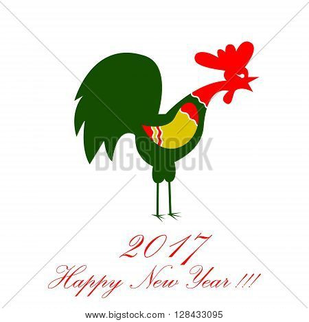 Year-of-a-rooster-of-2017-8
