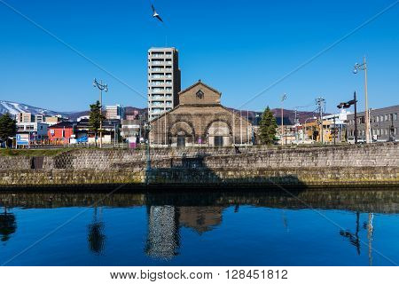 Otaru Cityscape With Reflection On Canal