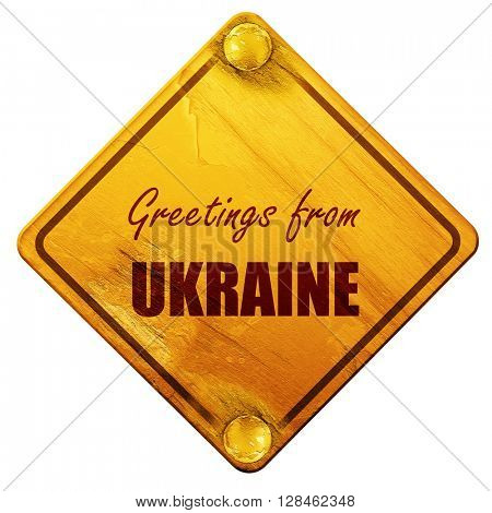 Greetings from ukraine, 3D rendering, isolated grunge yellow roa