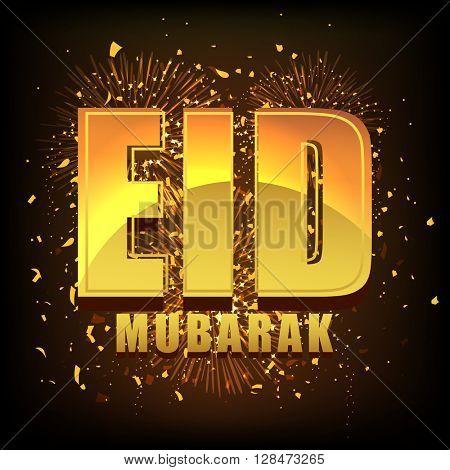 Glossy Golden Text Eid Mubarak on beautiful fireworks background, Elegant greeting card design for Muslim Community Festival celebration.