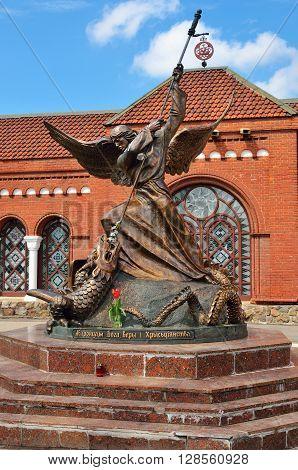 Archangel Michael Statue, Minsk, Belarus