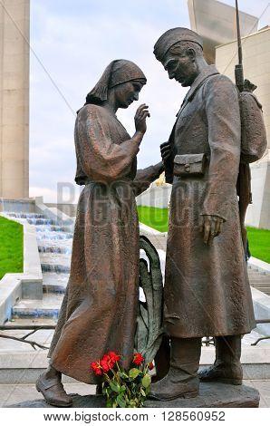 Victory Park Monument, Minsk, Belarus