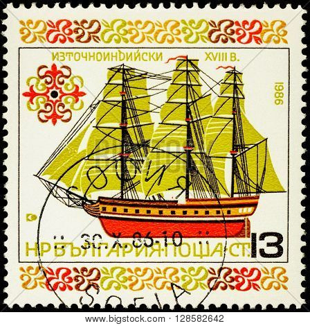 MOSCOW RUSSIA - MAY 02 2016: A stamp printed in Bulgaria shows sailing ship