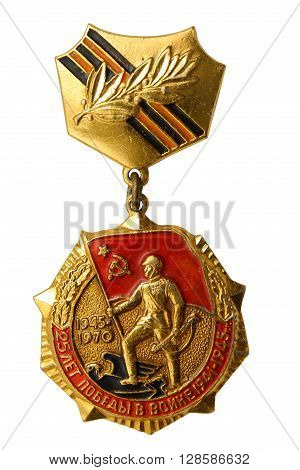 Medal 30 years of a victory over Great Domestic war.