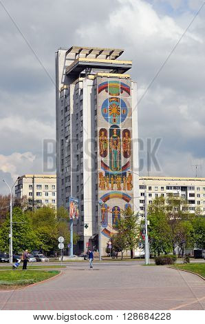 Minsk Dormitory, Belarus
