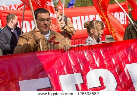 MOSCOW, RUSSIA - MAY 1, 2016: Communist party supporters together with National Bolsheviks take part in a rally marking the May Day in the  center of Moscow.