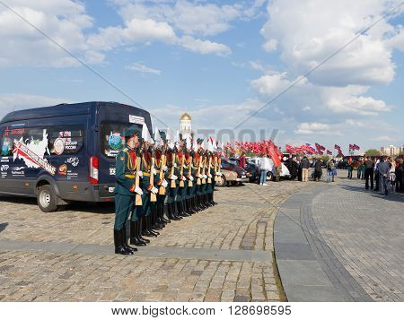 Moscow - May 6 2016: Victory Park on Poklonnaya Hill and 154 soldiers detached commandant regiment Transfiguration systems are May 6 2016 Moscow Russia