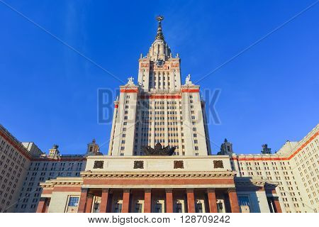 The building of Moscow State University, Russia