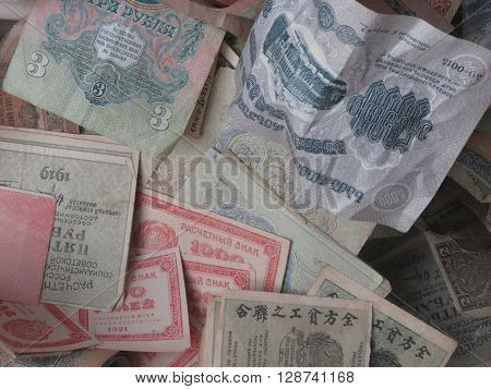 Old paper currency from Estonia and China now withdrawn