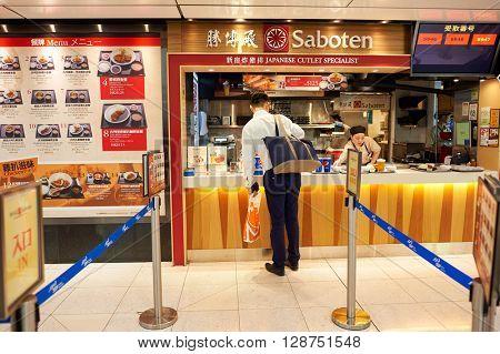 HONG KONG - CIRCA JUNE, 2015:  inside of Hong Kong International Airport. Hong Kong International Airport is the main airport in Hong Kong. It is located on the island of Chek Lap Kok