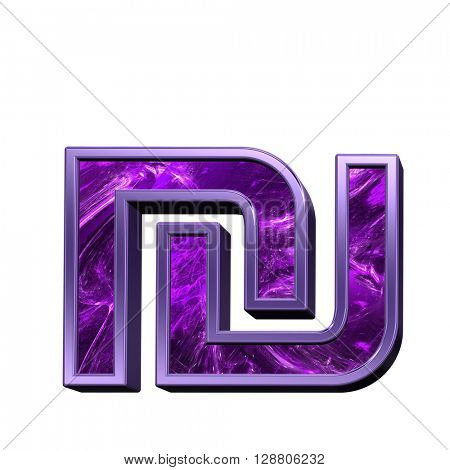 Sheqel sign case letter from purple fractal alphabet set isolated over white. 3D illustration.