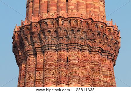 Intricate detail of the Qutub Minar red sandstone tower (minaret), Delhi, India